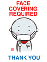 COV_FaceCoveringSign.pdf