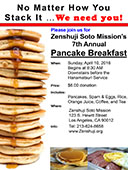 9thAnnualPancakeBreakfastFlyer2018.pdf
