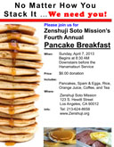 Pancake_Breakfast_Flyer_2013.pdf
